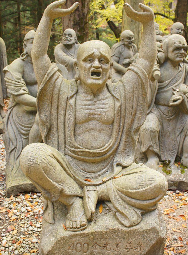 第66番札所-雲辺寺