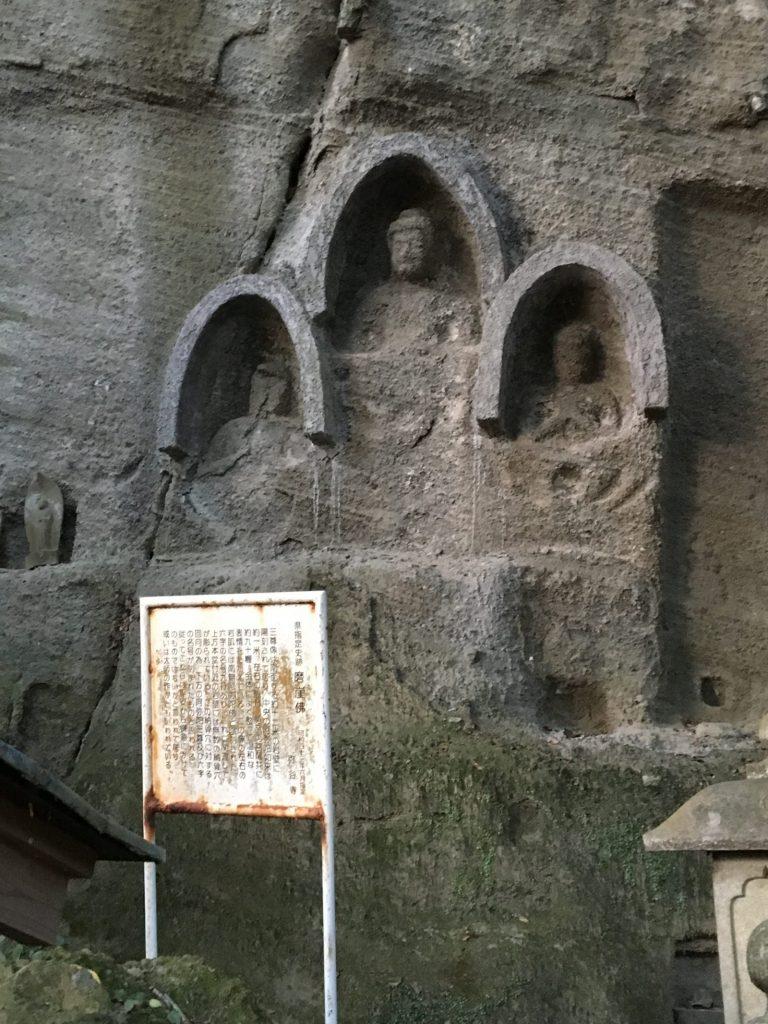 第71番札所 弥谷寺