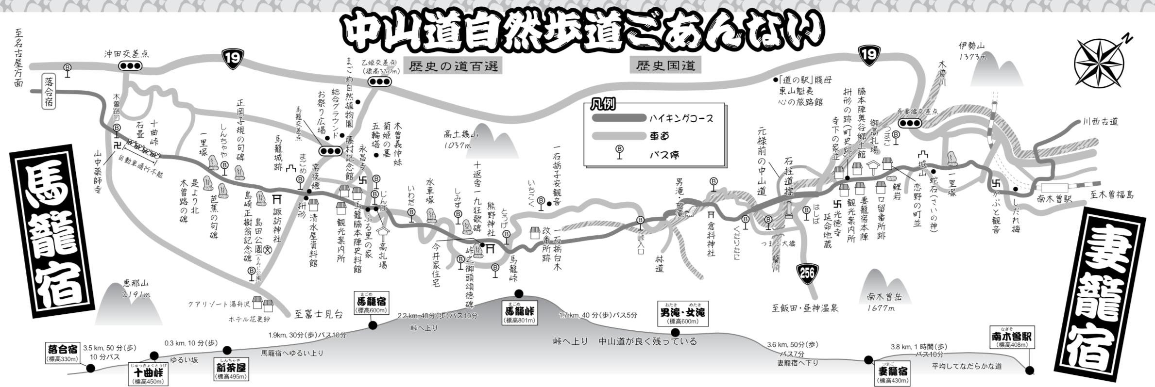 馬籠峠MAP