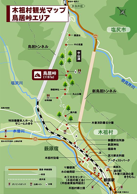 鳥居峠MAP